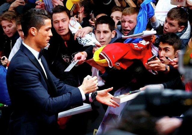 Portekizli futbolcu Cristiano Ronaldo