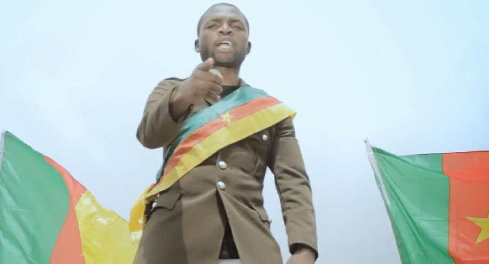 Rap şarkıcısı Roland Etogo Akpe