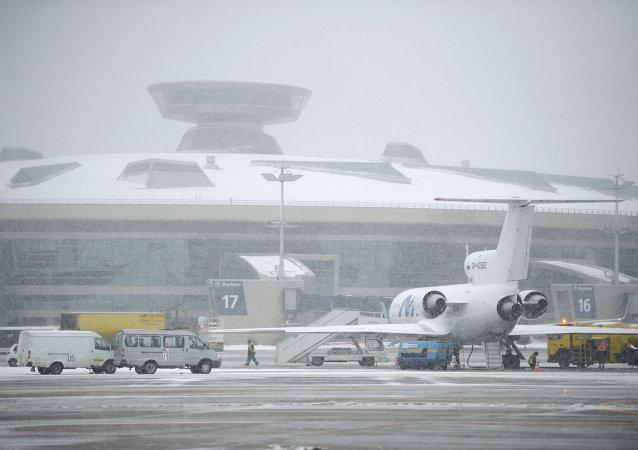 Vnukovo Havalimanı
