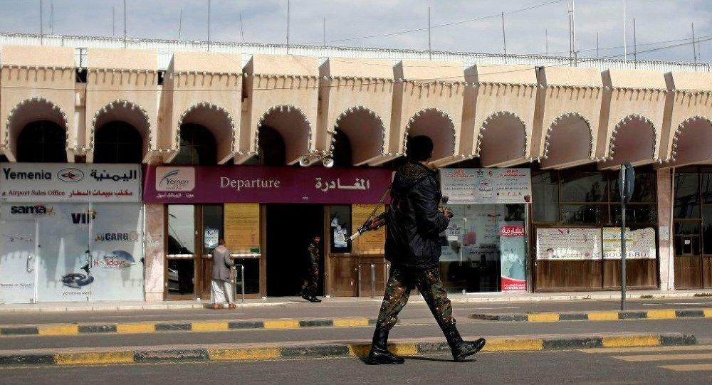 Yemen Büyükelçiliği