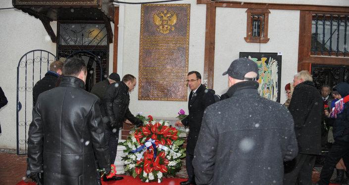 Altındağ Belediyesi'nde Diplomatlar Günü
