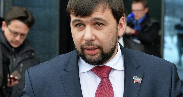 Donetsk temiılcisi Puşilin