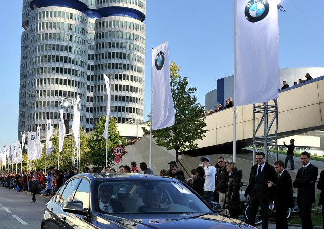 BMW merkezi