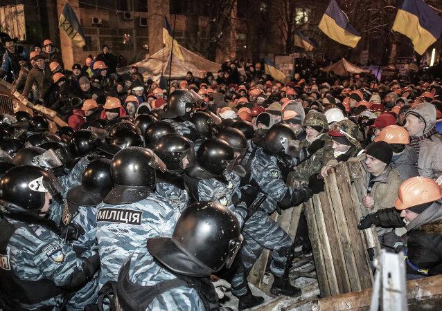 Ukrayna Meydan
