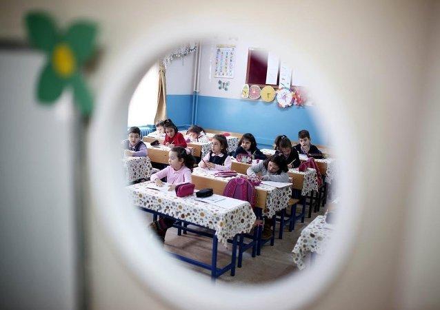 Eğitim boykotu