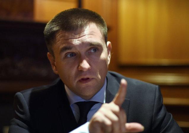 Ukrayna Dışişleri Bakanı Pavel Klimkin