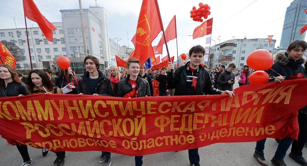 Rusya'da 1 Mayıs yürüyüşü