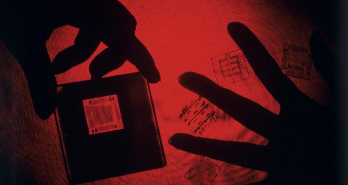 Kaspersky: Sabit diskler 'NSA casus yazılımı' ile satılıyor