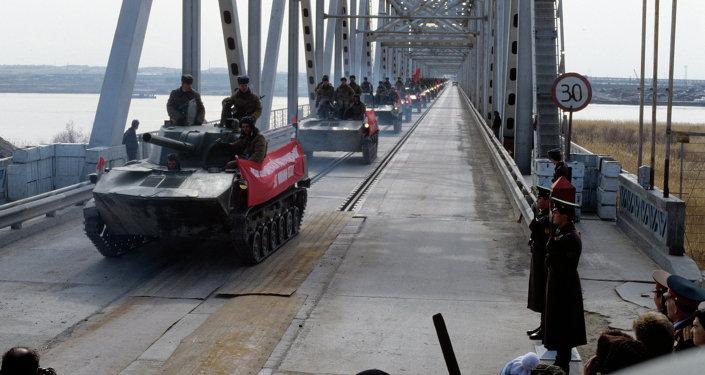Sovyet ordusunun Afganistan'dan çıkışı