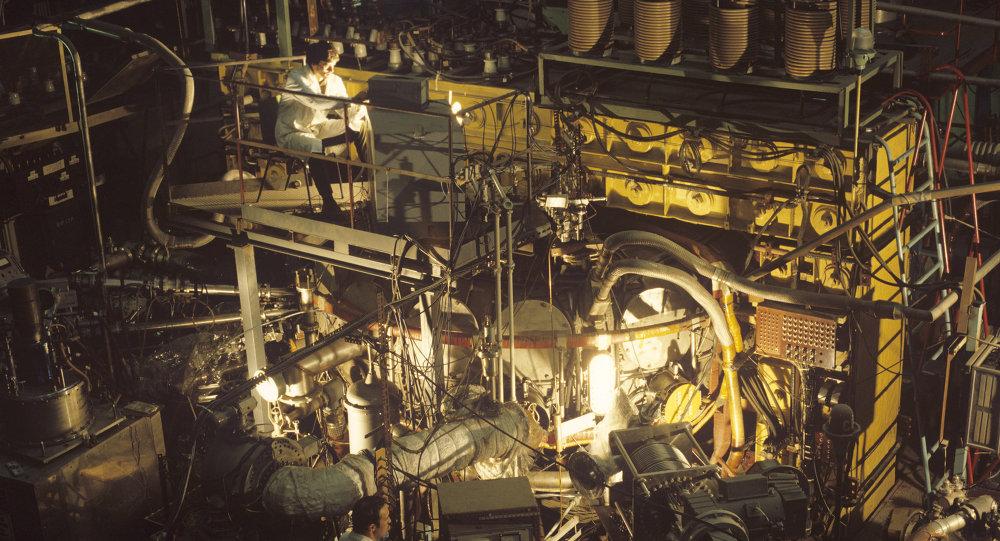 Termonükleer Reaktör