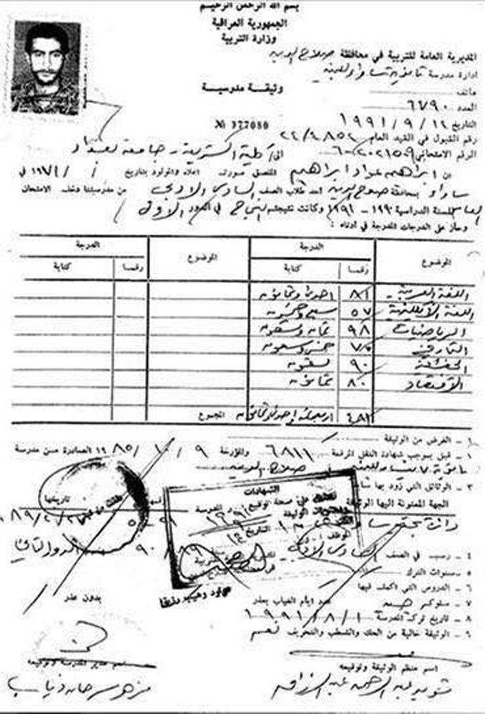 Bağdadi'nin lise diploması