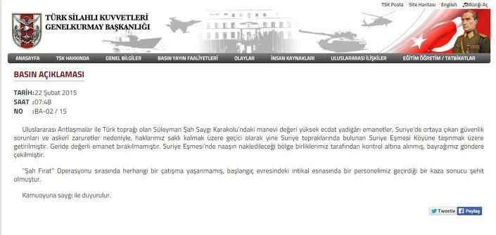 Genelkurmay Başkanlığı da konuya ilişkin yazılı açıklama yaptı.