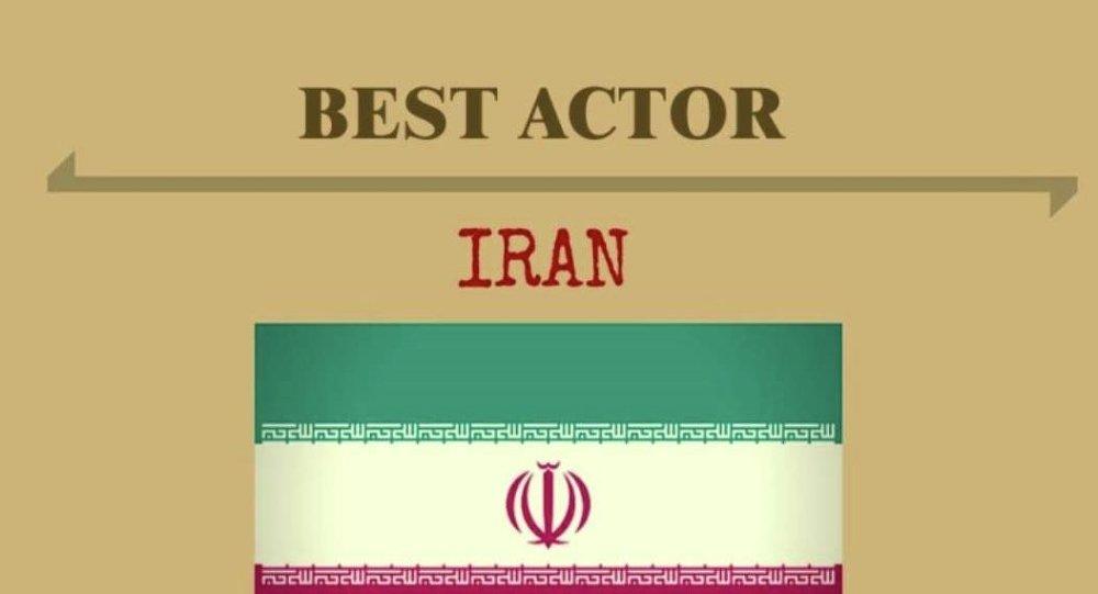 İsrail- Oscar