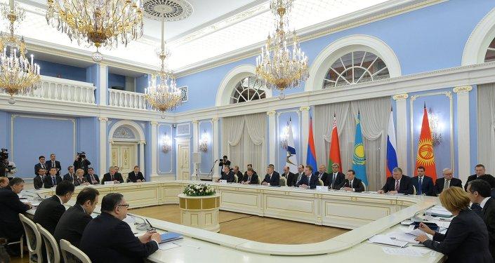 Avrasya Ekonomik Birliği (AEB) toplantısı