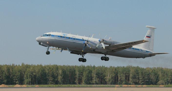 İl-18 uçağı