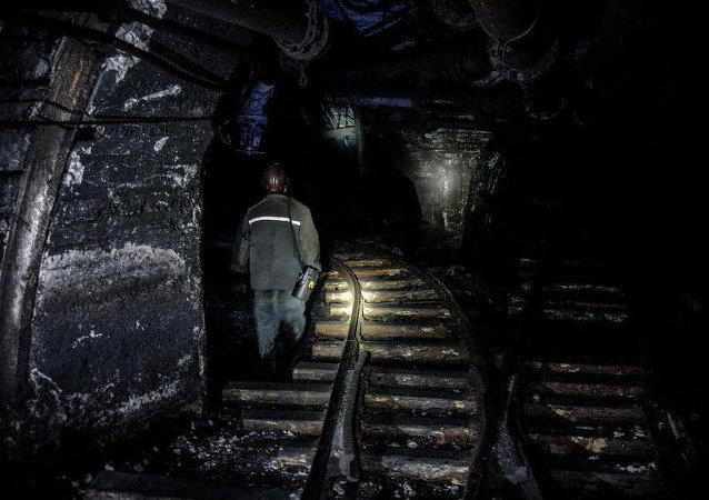 Maden kazası