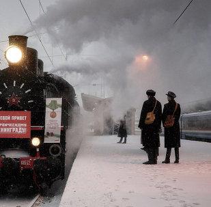 Trenin varışı