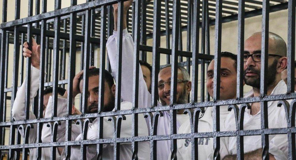 Mısır'da idam