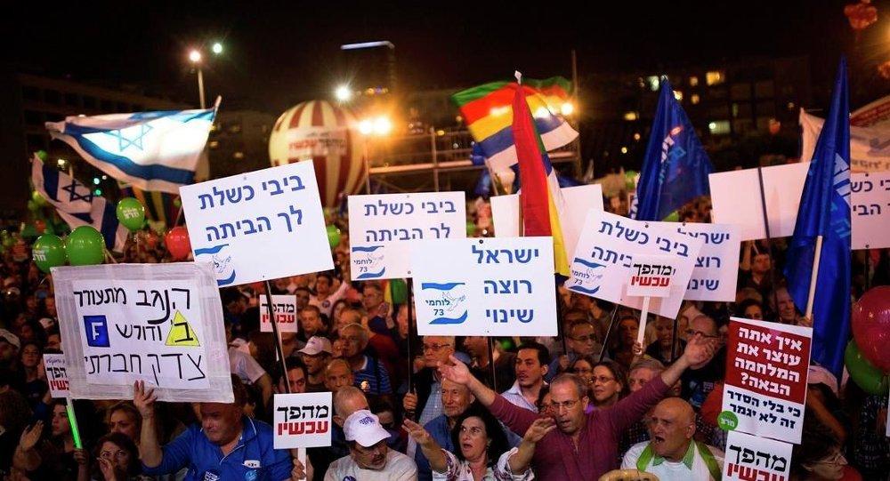İsrail'de Başbakan Benyamin Netanyahu protestosu