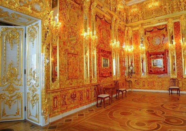 Amber Odası
