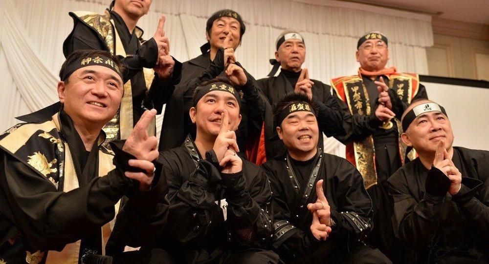 Ninja konseyi