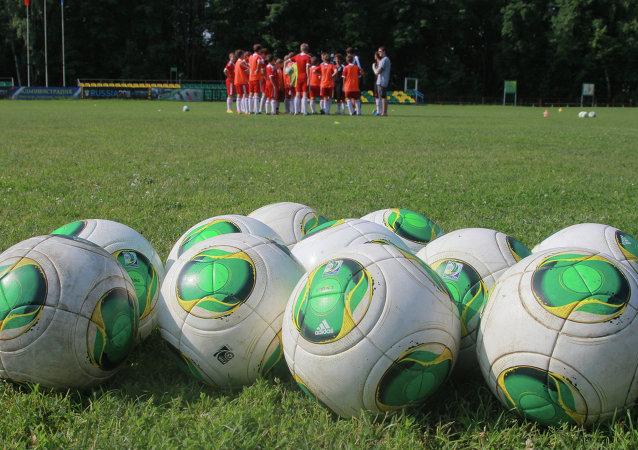 Ajax futbol okulu