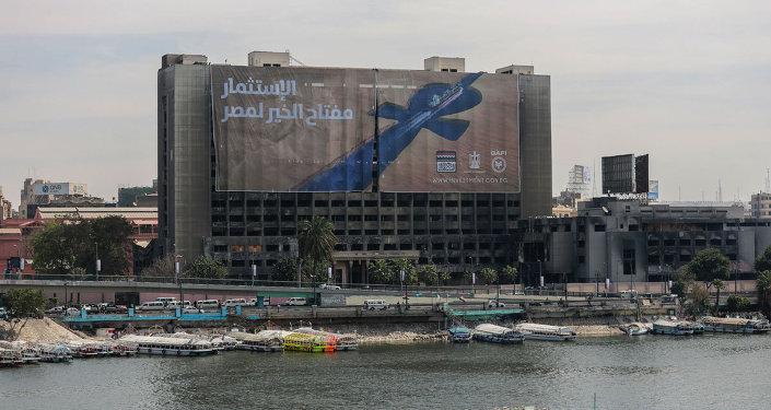 Geleceğin Mısır'ı ekonomi kongresi