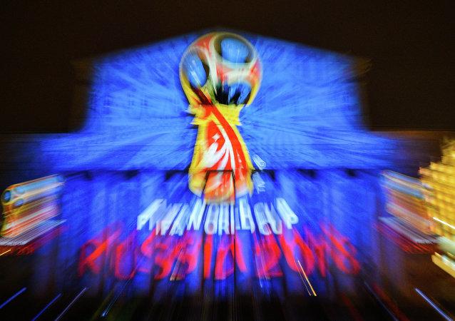 Dünya futbol kupası 2018