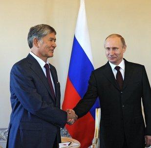 Putin: Batı, Sovyetleri yeniden kurmak istediğimizden korkuyor ama bunu planlayan yok 30