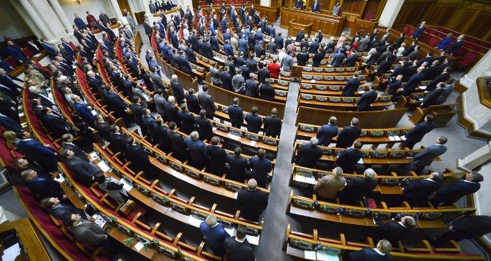 Ukrayna Parlamentosu Yüksek Rada