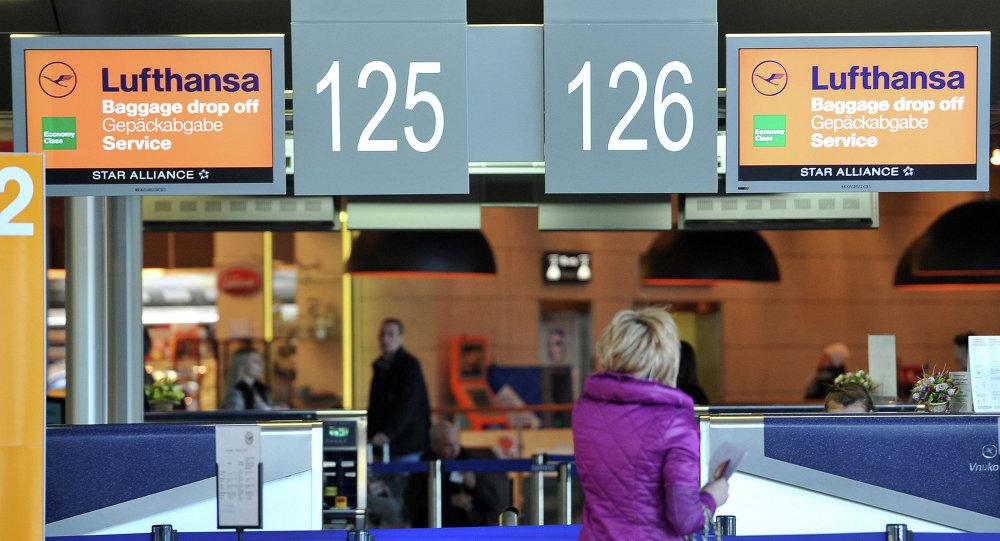 Alman havayolu şirketi Lufthansa