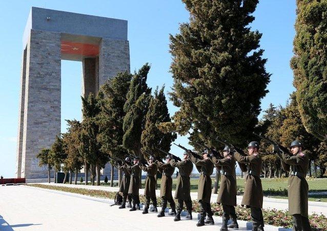 18 Mart Çanakkale Zaferi ve Şehitler Günü