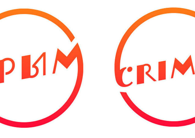 Kırım logosu