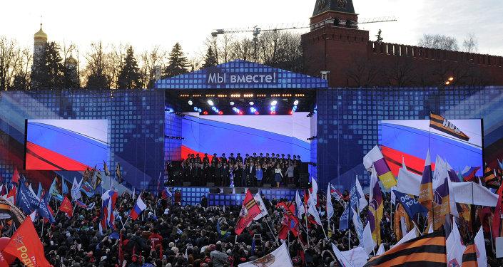 Kırım'ın Rusya'ya bağlanmasının birinci yıldönümü