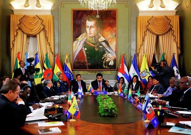 Latin Amerika İçin Bolivarcı İttifak (ALBA)