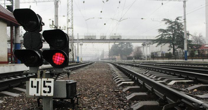 Raylar.Tren