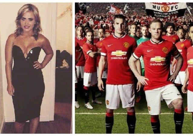 Manchester Unitedlı oyuncular