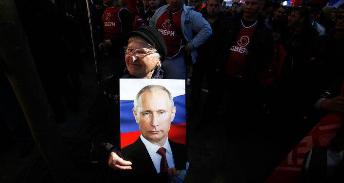 Belgrad'da Rusya'ya destek, AB ve NATO'ya kınama mitingi