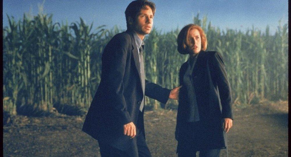 The X- Files dizisi