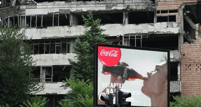 Belgrad'da NATO'nun bombalaması sonucu yıkılmış bina