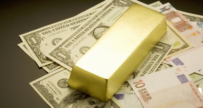Maduro'nun altınları Türkiye'ye göndermesi güvenin göstergesi…