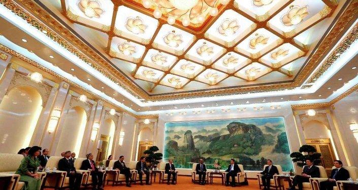 Asya Altyapı Yatırım Bankası (AAYB)