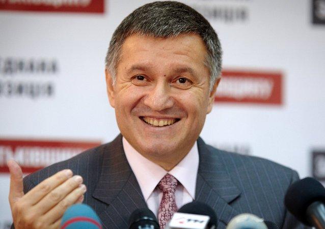 Ukrayna İçişleri Bakanı Arsen Avakov