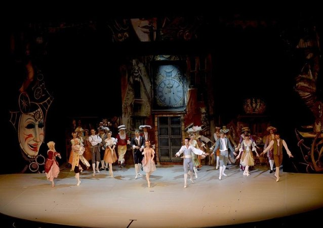 Moskova Devlet Akademik Klasik Bale Tiyatrosu
