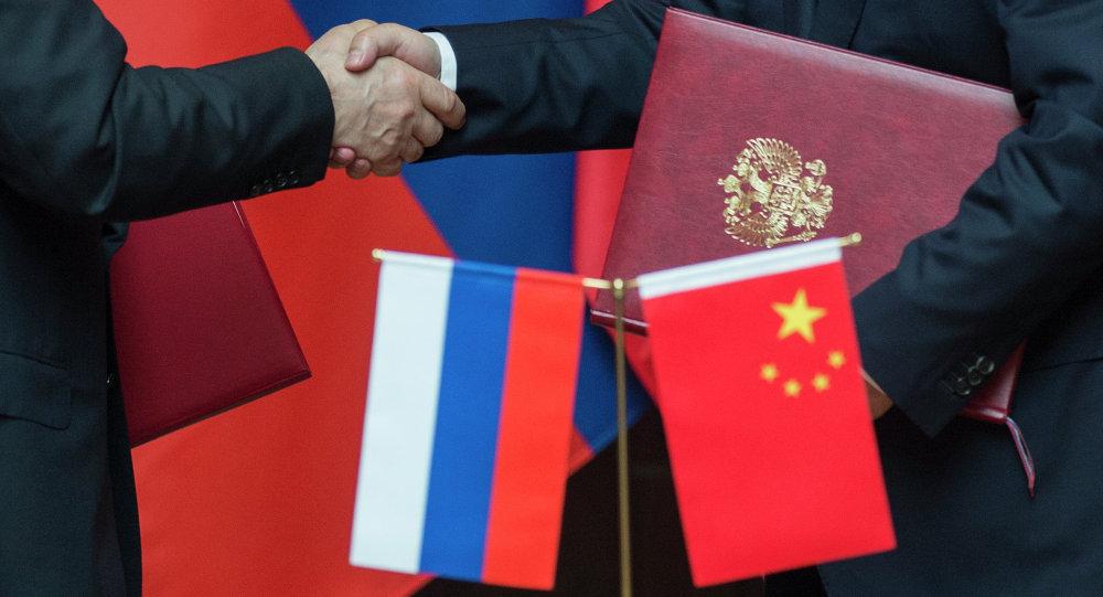 Rusya'nın Asya Altyapı Yatırım Bankası (AAYB) kararı