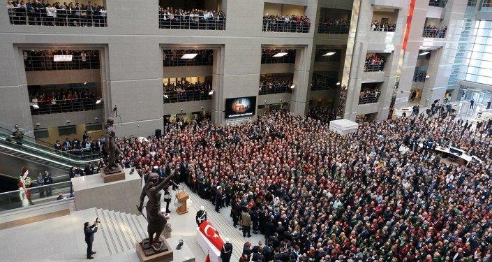 Çağlayan'daki İstanbul Adliyesi