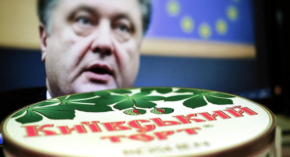 Ukrayna Devlet Başkanı Pyotr Poroşenko'ya ait 'Roshen' çikolata fabrikası