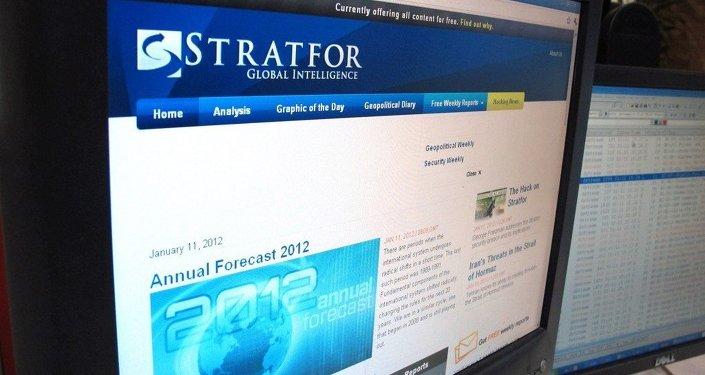 ABD merkezli düşünce kuruluşu Stratfor