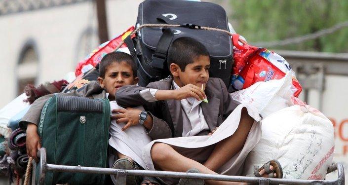 Yemen'de operasyon