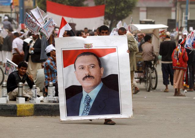 Yemen'de Ali Abdullah Salih taraftarları